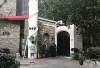 8人一顿吃掉40万 上海长宁市场监督局:基本确认属实