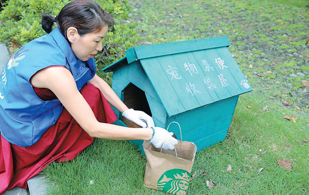 """宠物粪便惹人烦 社区建起""""狗公厕"""""""