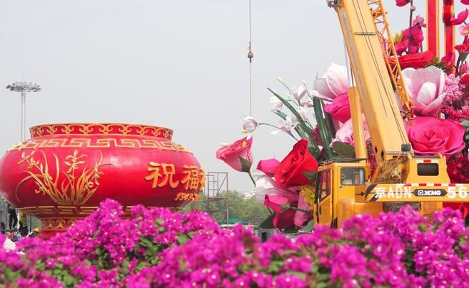 """天安门广场国庆主题花篮""""芳容""""初现"""