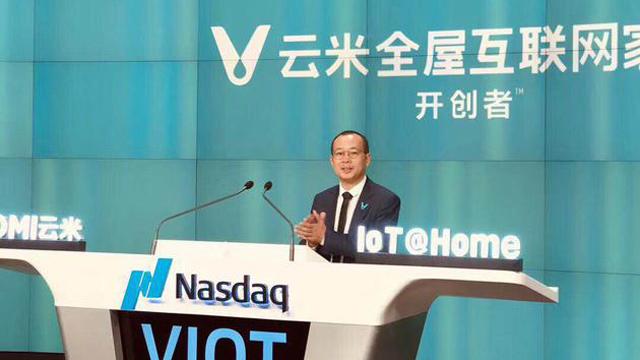 云米创始人陈小平:价格仍是未来两年智能家居的阻碍