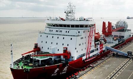 中国第九次北极科学考察队凯旋抵沪