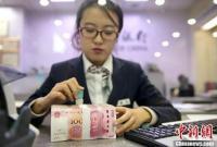银行理财新规:1万元起售 不能宣传预期收益率