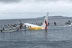 新几内亚航空一客机坠湖 2名中国公民重伤