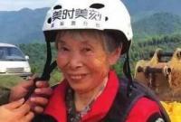 中国首位女空降兵捐千万积蓄 银行曾担心老人受骗报警