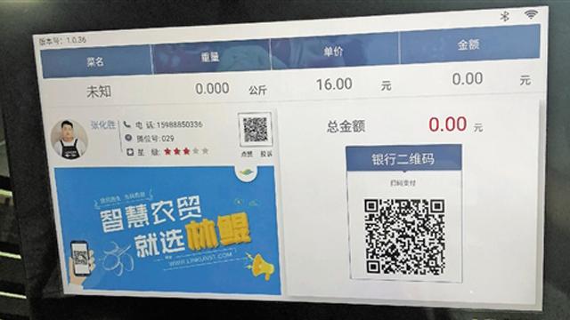 浙江发布上半年放心消费指数 这个指数增幅最大