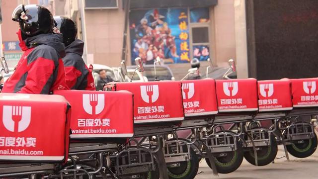 """【云涌晨报】百度外卖更名""""饿了么星选"""";韩国乐天旗下乐天玛特将彻底告别中国市场"""