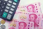 银行理财收益率七连降9月仅4.58% 你少赚了多少?