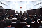 全国首家金融法院首案开庭 涉案金额1.2亿