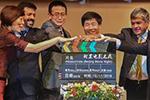 """印度孟买举行""""北京电影之夜""""活动"""