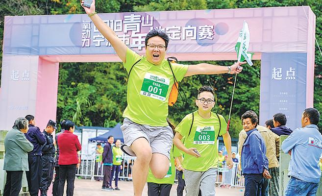 宁波青年山地定向赛 塘溪开跑