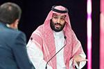 沙特修正对卡舒吉遇害一事表态:系有预谋事件