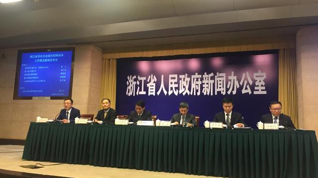 浙江减负新政全年可为企业减负降本850亿元
