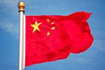 世行最新报告:中国营商环境全球排名一次性提升32位