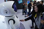 AI科技主题公园来了