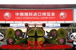 一展汇世界 开全球先例 首届进博会为中国带来什么?