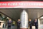 """29省份机构改革方案获批 各地""""特色部门""""纷纷挂牌"""