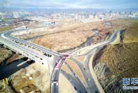 中企承建蒙古国首座互通式立交桥通车