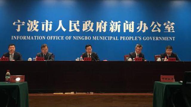 宁波再出大招力撑实体经济和民企 降本减负
