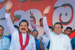 斯里兰卡总统宣布11月14日议会复会