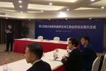 全国首个!浙江民企债券融资支持工具三方合作协议签约