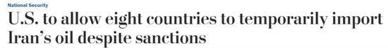"""华盛顿邮报的报道中用""""8个国家""""涵盖了台湾地区。"""