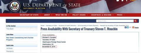 图为美国务卿蓬佩奥11月5日的发言实录。(图:美国务院网站截图)