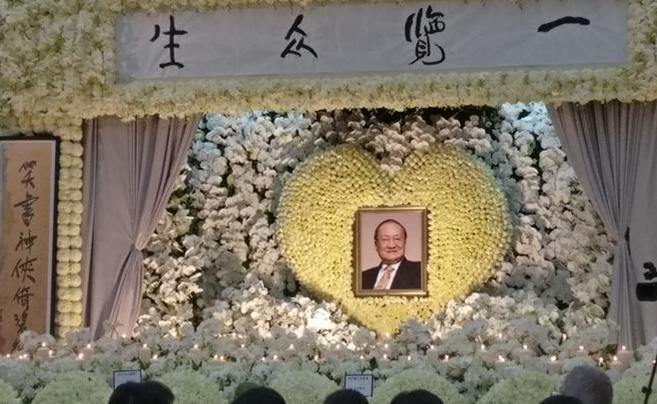 惜�e�x!他��在香港送金庸先生最后一程