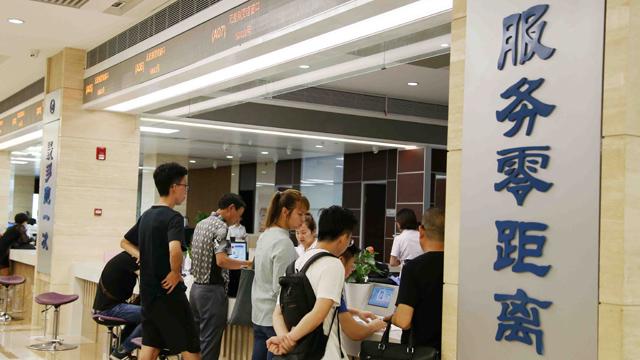 2018城市营商环境报告公布:宁波排名全国第8 前移10位
