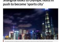上海要申办2032年奥运会?官方回应来了