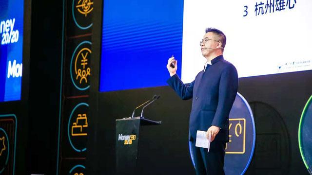 2018全球金融科技中心城市报告:北京杭州引领世界