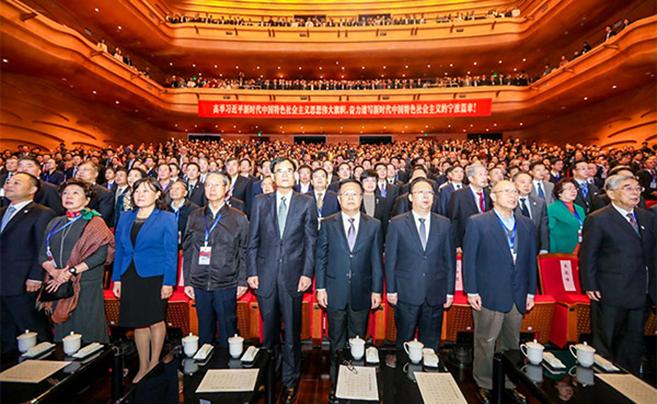 """世界""""宁波帮·帮宁波""""发展大会举行"""