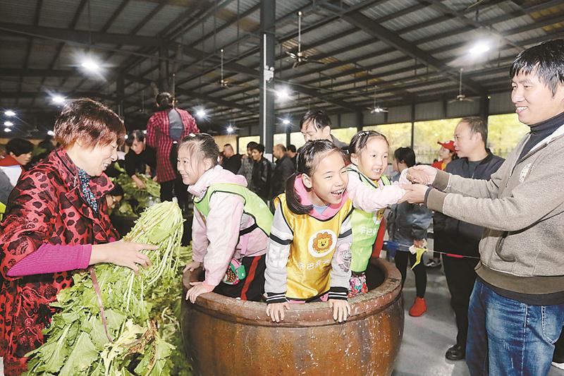 东吴举办第六届雪菜文化节