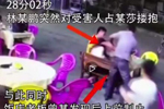 店主见义勇为制止猥亵为啥被罚200?警方公布完整视频