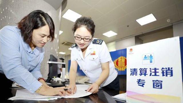 宁波推32条税收新政助力民营亚虎娱乐正版官网高质量发展 涵盖四大内容