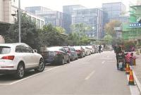 宁波城区咪表泊位4月底全部拆除