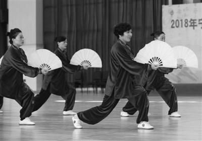 北仑举办首届传统武术大赛