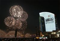 阿联酋庆祝国庆日