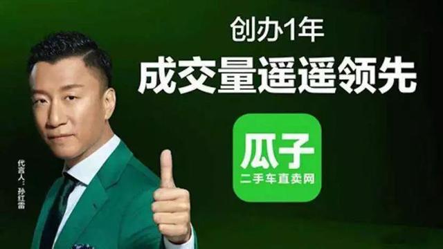 【云涌晨报】北京工商局:瓜子二手车创办一年期内,两家公司成交量均领先;王兴成摩拜最大股东,持股95%