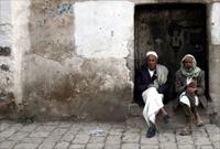 也门央行等待30亿美元外援 以求稳汇率振经济