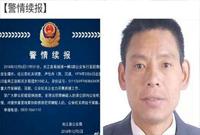 乐山公交爆炸事故续报:警方正全力抓捕嫌疑人