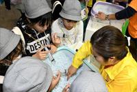 日本环境与能源展展示最新环保技术
