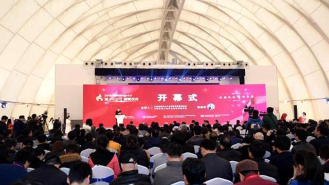 中国创新设计年度盛宴登陆甬城 宁波2个项目获评