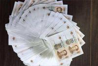 浙江破获一起制造假币案 因造假水平太低长期滞销