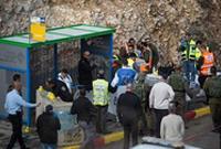 约旦河西岸发生袭击事件致两死两伤