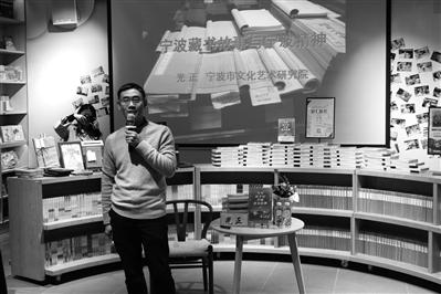 《写给孩子的宁波历史故事》:历史原来能这么有趣
