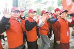 """""""银辉""""志愿者展示夕阳红"""