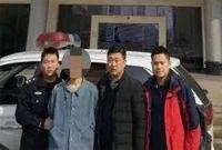 """""""长沙12岁女孩公交上遭性侵""""反转!涉事男在青岛被抓"""