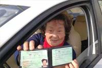 励志!69岁老人考驾照仅用32天全通关 你用多长时间考过的?