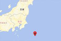 日本本州东岸远海发生5.6级地震 震源深度10千米