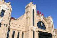 哈尔滨站改造开通